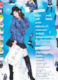 Hikasa Yoko.jpg