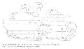 [AA]Tank