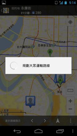 台灣夜市大全-10