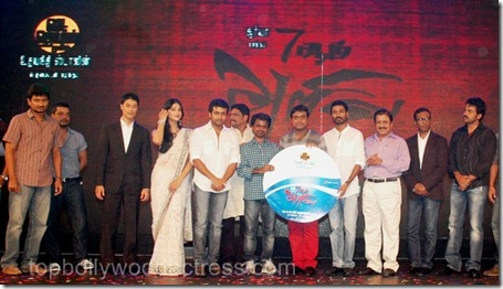 Suriya Shruti Hassan 7am-Arivu-Audio-Launch-Photos-Stills-21