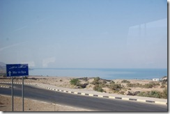 Oporrak 2011 - Jordania ,-  Mar Muerto , 18 de Septiembre  01