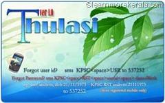 psc thulasi