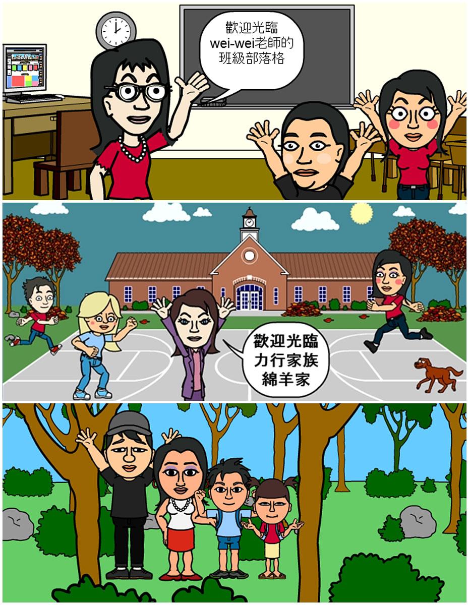 201107blog05.jpg