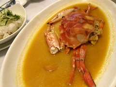 Steamed Fresh Flowery Crab with Aged Shao Xing Wine, Fragrant Chicken Oil & Flat Rice Noodles