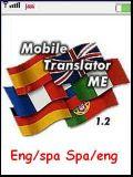 Descargar aplicacion Traductor Ingles Español para celulares gratis