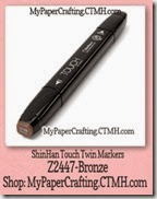 bronze-200