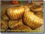 zkotemwkuchni_098