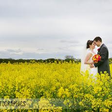 LilliBrookeManor-Wedding-Photography-LJPhoto-DMB-(122).jpg
