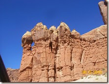 Arches MOAB MOAB 007