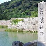 石見銀山から大田市駅まで戻り、そっから電車で東萩駅へ。写真は萩城跡