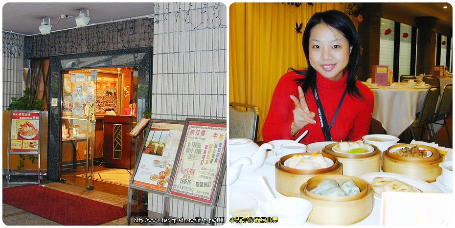 200501hongkong09.jpg