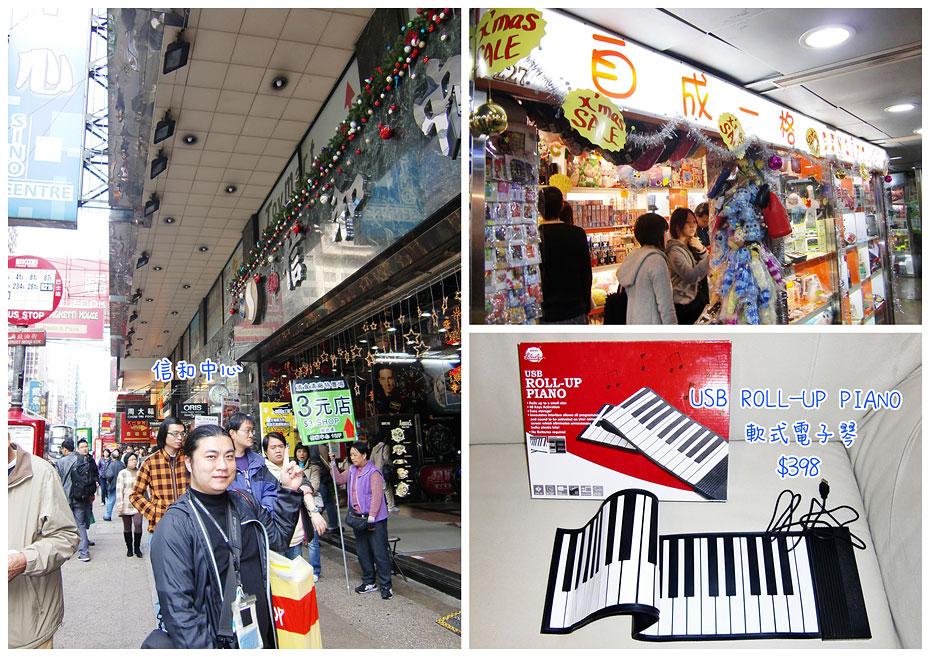 20100101hongkong10.jpg