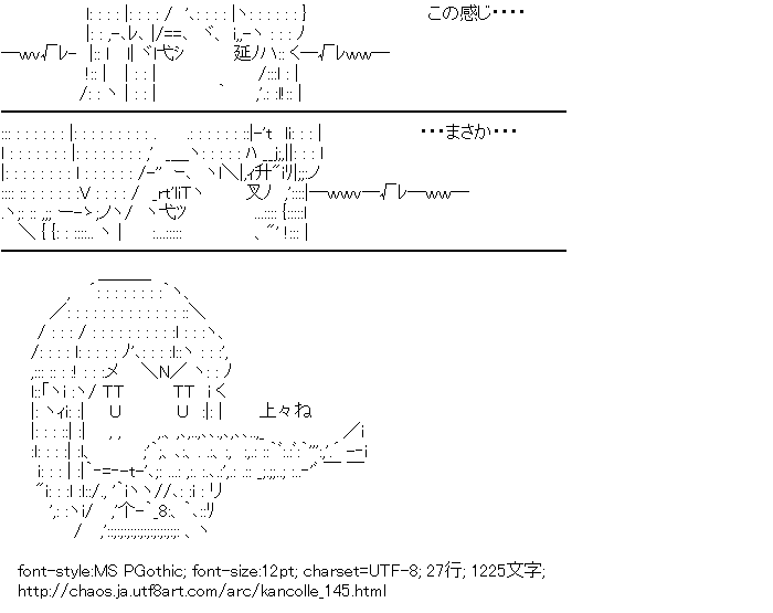 [AA]赤城 エビフライ (艦隊これくしょん)