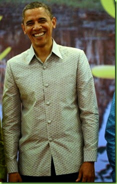 bo cambodian shirt asean summit