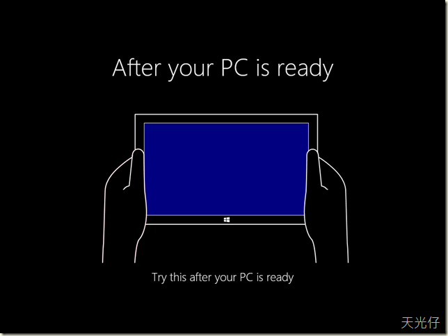 Windows Blue x64-2013-04-20-17-36-22