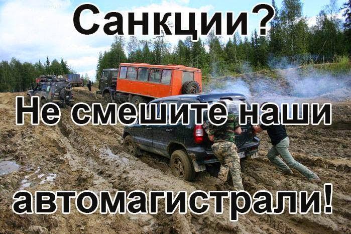 """Преподавателям и студентам сибирского вуза рекомендовали не ездить в """"санкционные"""" страны - Цензор.НЕТ 9676"""