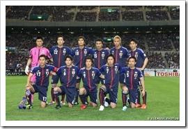 Seleção japonesa desembarca no Brasil com apoio da torcida