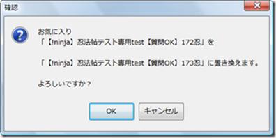 2013-03-23_15h09_11
