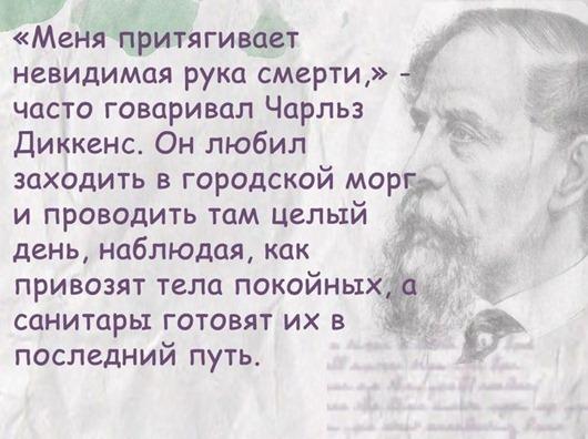 1358503181_prichudi_05