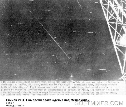 Sputnik13