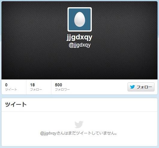 20130711184637.jpg