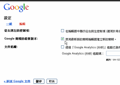 google power point-01