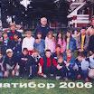 Zlatibor 2006.jpg