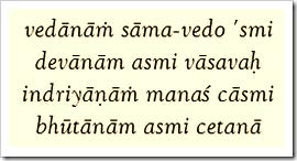 Bhagavad-gita, 10.22
