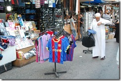 Oporrak 2011 - Jordania ,-  Amman, 19 de Septiembre  08
