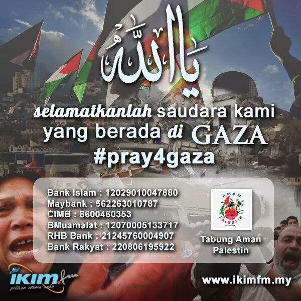 Tabung Aman Palestin