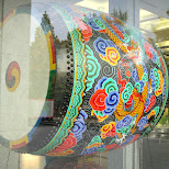 giant drum in hiroshima in Hiroshima, Hirosima (Hiroshima), Japan