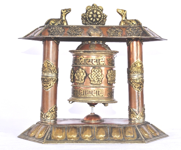 Copper Prayer Wheel