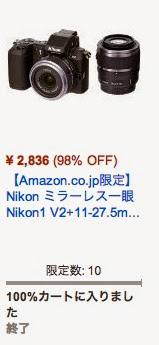 amazon-time-sale-03.jpg