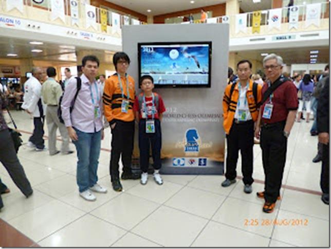 Malaysian Men's Team - Olympiad 2012