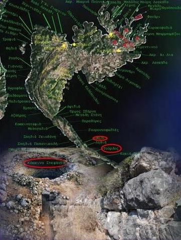 Μυκηναϊκή αποικία το Μεγανήσι με πόλη, ακρόπολη και νεκροταφείο