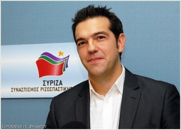 Τσίπρας: «Διαγραφή χρεών των νοικοκυριών προς τις τράπεζες»