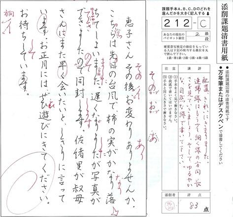 スキャン0001-horz