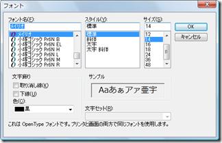 2012-06-20_15h17_12