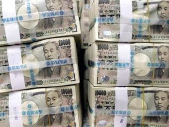 Governo japonês prepara pacote de estímulo econômico