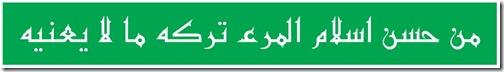 Mcs Arafat-islamic vector-arabic font-kufi