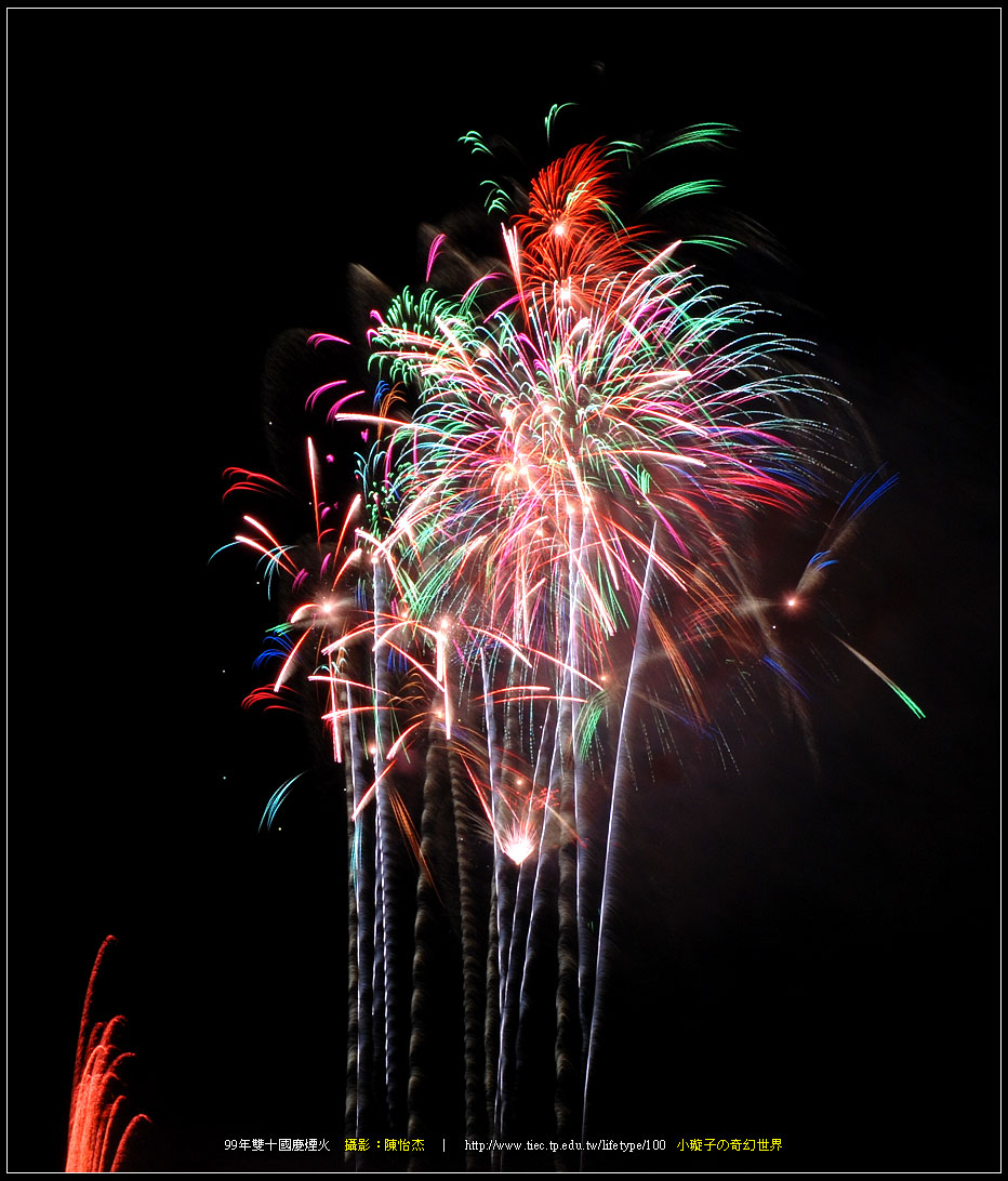 9910fireworks26.jpg