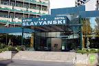 Фото 2 Slavyanski Hotel