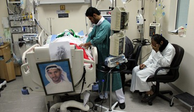 Bahrain Medical staff