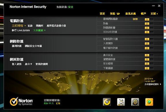nbsoft30.jpg