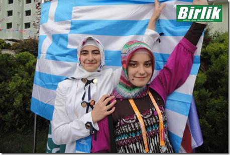 2 Χρυσά Μετάλλια για την Ελλάδα στην Ολυμπιάδα Τουρκικής Γλώσσας. Από την Κομοτηνή, η Ζεϊνέπ Παδαλί Μεχμέτ και η Ελίφ Αχμέτ Αρήφ αντιπροσώπευσαν την Ελλάδα στην 9η Διεθνή Ολυμπιάδα Τούρκικης Γλώσσας και κέρδισαν χρυσά μετάλλια στην κατηγορία της ποίησης στην μητρική γλώσσα και στην κατηγορία της έκθεσης.