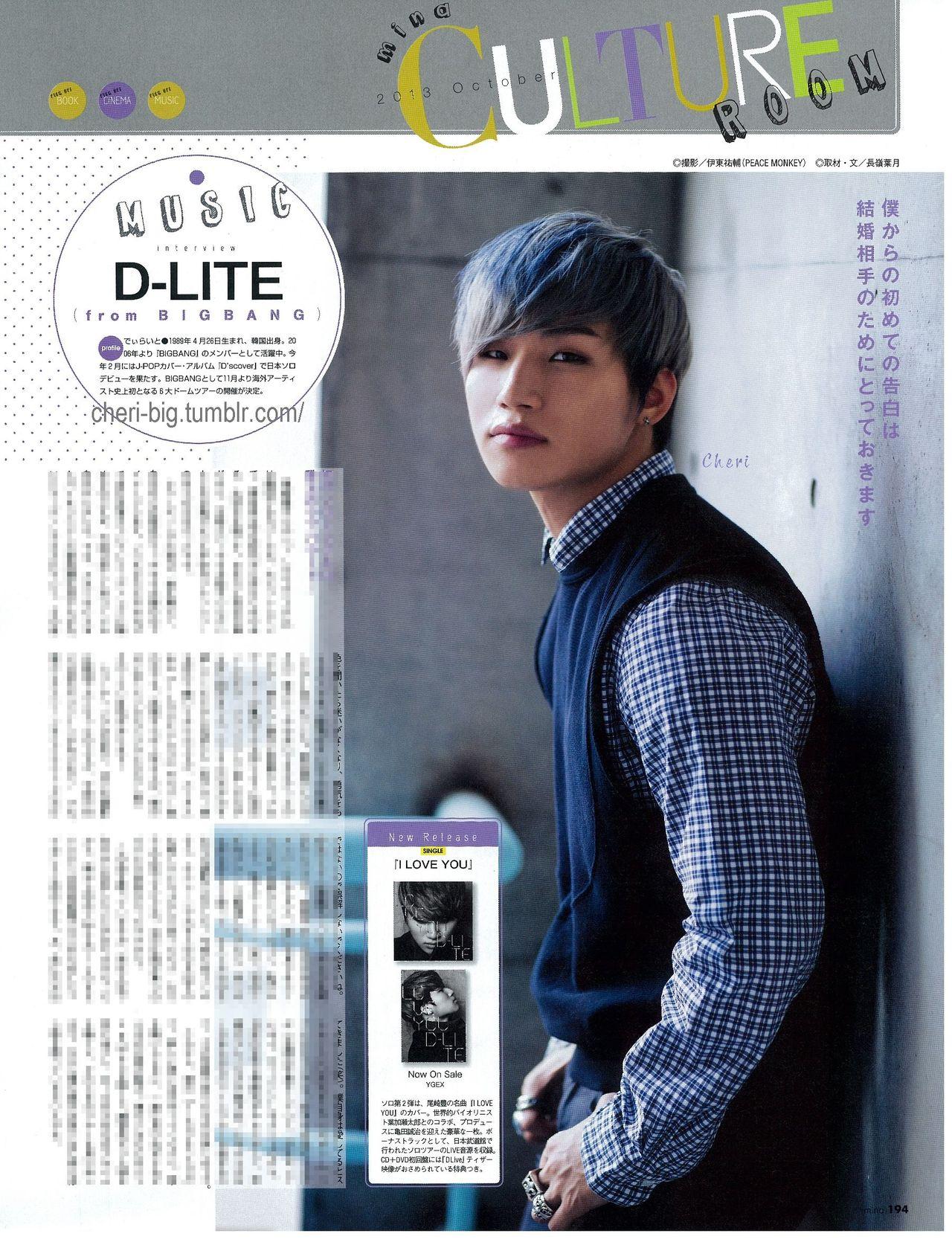 Dae Sung - Mina - Oct2013 - 01.jpg