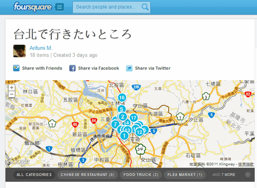foursquare-05