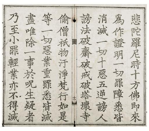 DaiBiChu-BanKhac1810_13.png