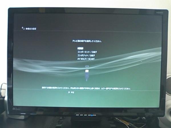 PS3 1
