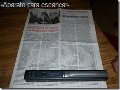 PC170030